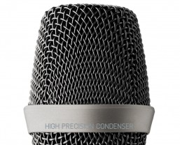 AKG by HARMAN launches C7 reference condenser vocal microphone