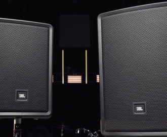 Our Guide to the JBL IRX Range